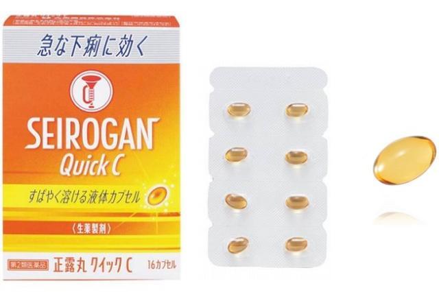 画像1: 51年ぶりに新タイプが登場した「正露丸」について、製造元の大幸薬品(大阪市)に詳しく聞いてみた。 「新タイプの正露丸」が51年ぶりに発売 「ラッパのマーク」で有名な大幸薬品は4月3日、新タイプの胃腸薬「正露丸クイックC」を発売した。 液体カプセルがすばやく溶け出し胃で吸収され、下痢などお腹のトラブルに効果を発揮。小粒でにおいも少なく飲みやすいのが特徴だという。 新タイプの正露丸は1966年の「セイロガン糖衣」以来、実に51年ぶりだ。 1902年から100年超の歴史 正露丸の始まりは、日露戦争直前の1902年。 大阪の薬商・中島佐一氏が木(もく)クレオソートの丸薬に「忠勇征露丸」と名付けて製造を開始した。 のちに大幸薬品が中島佐一薬房 [...] irorio.jp
