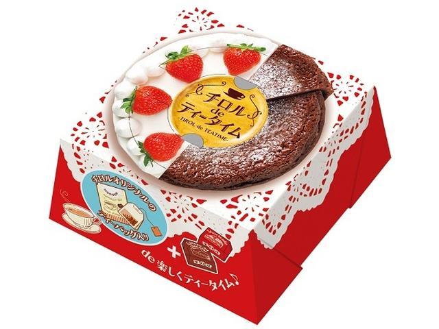画像: 母の日にも!ケーキみたいなチロルチョコでティータイム