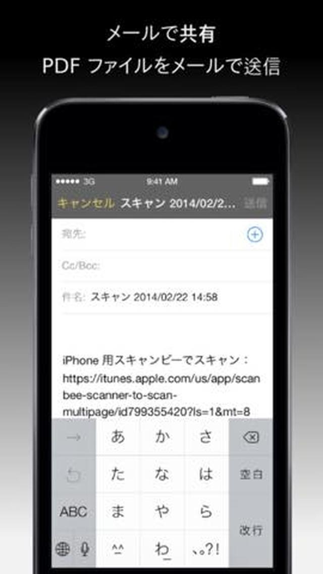画像: 【今日の無料アプリ】400円→無料♪メモを安全に保管するアプリ!「ロック・メモ PRO」他、2本を紹介!