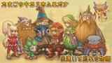 画像: 魅力的な世界観が超おすすめ♪ クオリティ高めの新作RPG『EGGLIA 〜赤いぼうしの伝説〜』が買い切りで登場!