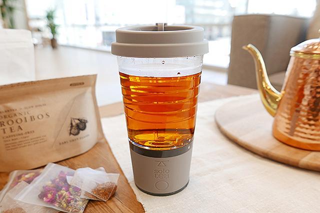 画像: 【3名様にプレゼント】紅茶好きさん必携♡飲み頃をキープしてくれる専用タンブラーを使ってみたよ♪