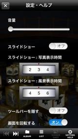 画像: 【今日の無料アプリ】600円→無料♪多機能サイクリング用アプリ「Runtastic Road Bike PRO」他、2本を紹介!
