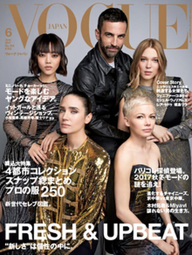 画像: 東京・銀座に、美容皮膚科「オバジクリニック トウキョウ」がグランドオープン。