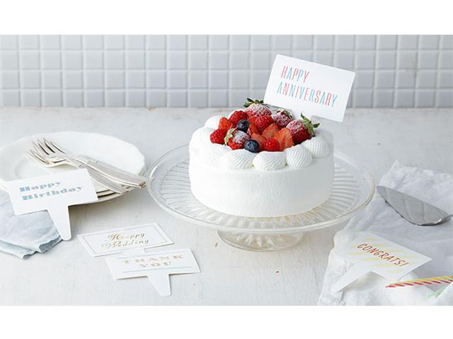 画像: オーダーで240通りのオリジナルケーキが作れちゃう!?