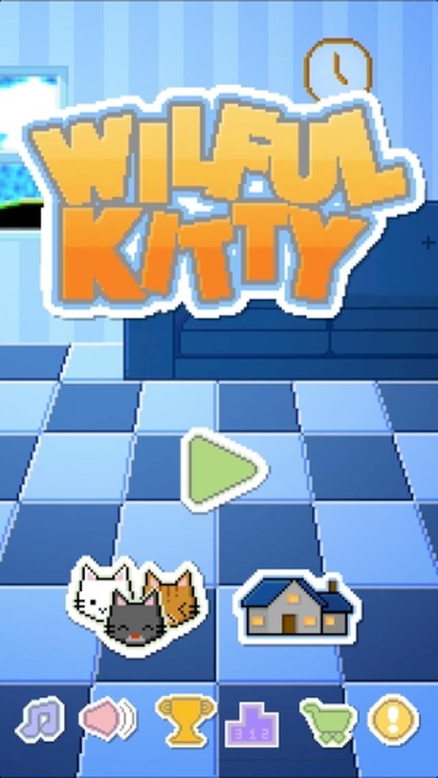 画像: 子猫に癒されるキュートなスライドパズルアプリ『Wilful Kitty』♪