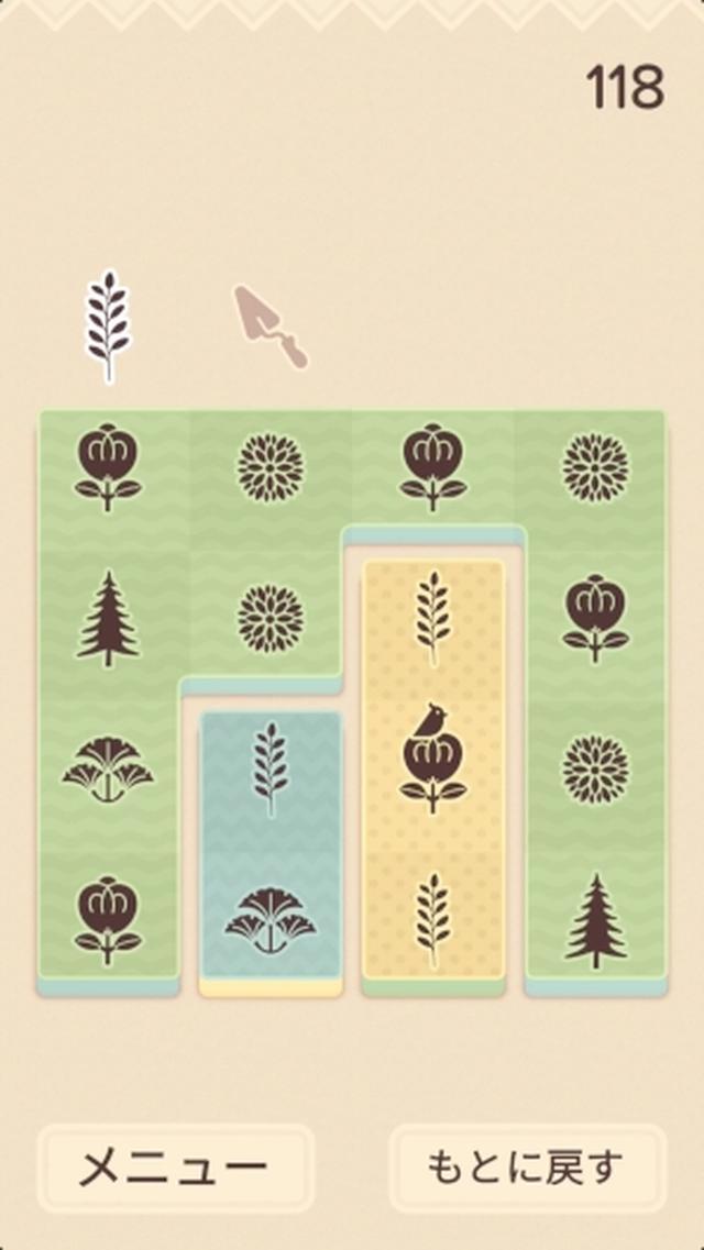 画像: 土を耕して植物を育てよう♪ オーガニックな雰囲気が素敵なユニークパズルアプリ『Topsoil』