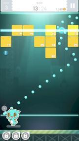 画像: 爽快なプレイ感覚がクセになる!ターン制ブロック崩しパズルアプリ『スプーンズ x ブロックス』