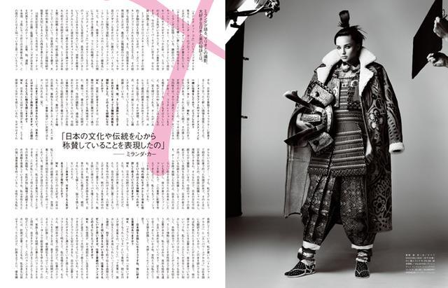 画像: ケンダル・ジェンナーがインド版『VOGUE』のカバーに登場! 撮影はマリオ・テスティーノ。