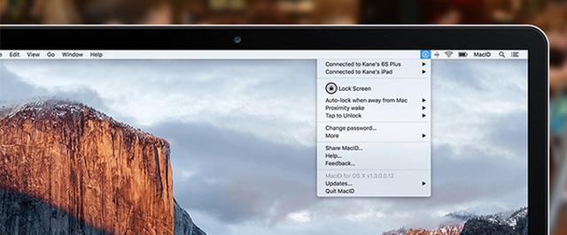 画像: iPhoneでMacBookのロックを解除できるアプリ「MacID」が480円→120円でセール中!