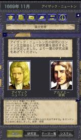 画像: 17世紀を舞台にしたリアルでちょっと黒い科学史シムゲームアプリ『プリンキピア:マスター・オブ・サイエンス』