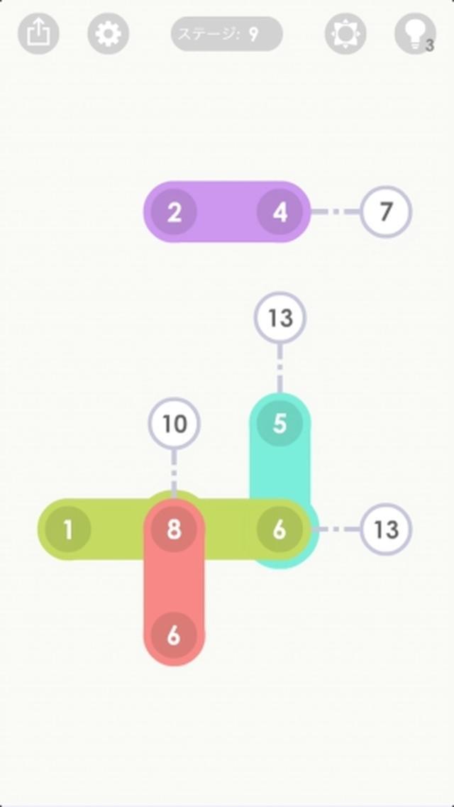 画像: たかが足し算されど足し算!ハイセンスな計算パズルアプリ『Summation』にかなりハマる♡