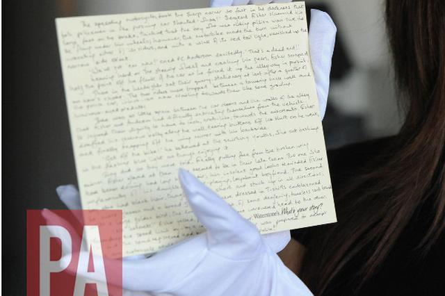 画像1: 『ハリー・ポッター』シリーズの作者、JKローリング氏が、手書きで書いていた『ハリー・ポッター』の続編の原稿を強盗に盗まれたという衝撃的な事件が起きました。 West Midlands警察の発表によると、イギリスのキングスヒースで4月13日から24日の間に発生した宝石強盗によって盗まれたようです。 We are asking #HarryPotter fans to help share our appeal after a rare Harry Potter prequel by @jk_rowling was stolen https://t.co/NLH79kAoLf — West Midlands Police (@WMPol [...] irorio.jp