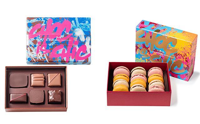 画像: ショコラとアートの融合!「ラ・メゾン・デュ・ショコラ」の40周年限定コレクションがオシャレ