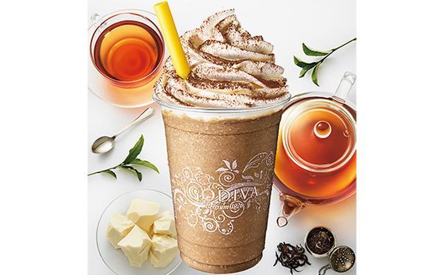 """画像: 紅茶好きにはたまらない!ゴディバの新作ショコリキサーは""""ホワイトチョコレート×ダージリンティー"""""""