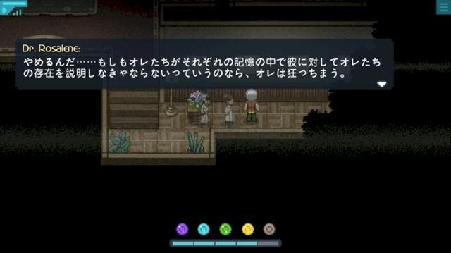 画像: PC版で数々の賞を受賞!記憶をたどるタイムスリップアドベンチャーアプリ『To the Moon』