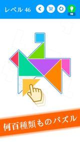 画像: シンプルだけど適度な難易度でハマる♪ブロックを敷き詰める図形パズルゲームアプリ『ブロック』