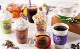 画像: 「コーヒービーン&ティーリーフ」が上陸2周年キャンペーンを実施!カスタマイズorワンサイズアップが無料に☆