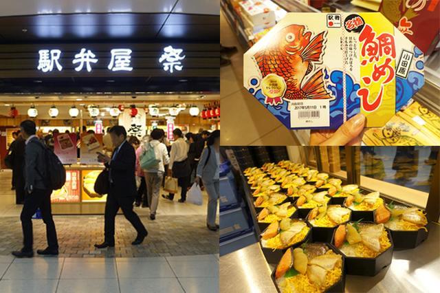 画像1: 海の幸や山の幸など、郷土の食を詰め込んだ駅弁は旅の醍醐味。 そんな各地の味を東京にいながらにして楽しめるアンテナショップが、いま人気を集めています。 連載「おしえて企業さん」第18回は、昨年11月にリニューアルオープンした東京駅構内の「駅弁屋 祭」に注目! 日本各地の名物駅弁など約200種類を取り揃える同店は、1日約1万個のお弁当を売り上げる大繁盛店。活気溢れる店内はいつも多くの人で賑わっています。 その人気の秘密を探るべく株式会社日本レストランエンタプライズ 東京弁当営業支店 長田次長にお話をお伺いしました。 駅弁のテーマパーク ――まず圧倒されるのは品数の多さ。これだけの種類の駅弁を販売する店舗は全国でも珍しいのでは? 品数の多 [...] irorio.jp