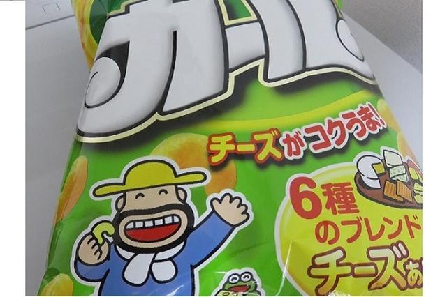 画像1: 「カール」の全国販売が終了する。 カール「東」での販売終了へ 明治が5月25日、スナック菓子「カール」の全国販売を終了すると発表した。 「チーズ味」と「うすあじ」の販売地域を、2017年8月生産分をもって全国から関西地域より西(滋賀県・京都府・奈良県・和歌山県より西)に変更。 中部地域より東(福井県・岐阜県・三重県より東)での販売を終える。 また、あわせて「カレー味」「大人の贅沢カール」「小つぶカール」は8月生産分で終了とする。 昭和43年誕生、日本初のスナック 「カール」は1968(昭和43)年に日本初のスナックとして誕生。 カールおじさんやカール坊やのCMでも有名で、国民的お菓子として広く愛され続けてきた。 「収益悪化」が原因 [...] irorio.jp