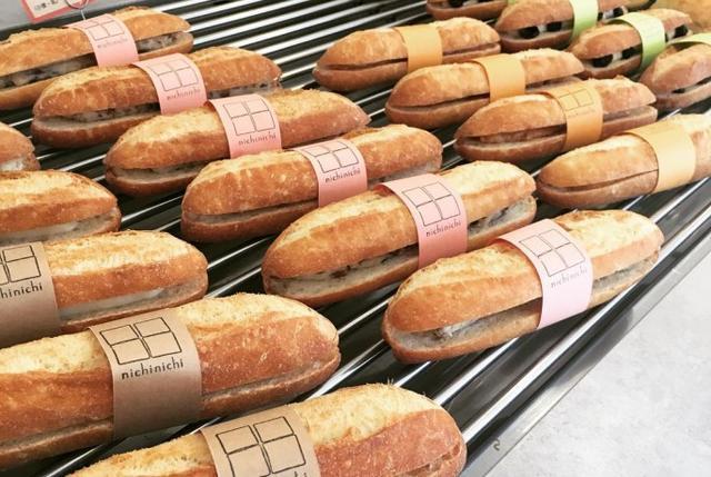 画像: シンプルな見た目に一目惚れ。新百合ヶ丘のやさしいパン屋『nichinichi』のミルクフランスが可愛い♡