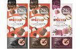 画像: スイートな香りにウットリ♡「ピノ」とコラボしたアイライナーが限定発売