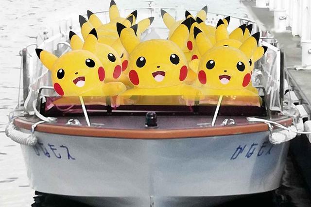 画像1: この夏、横浜市に「ピカチュウ」が大量発生する。 1500匹以上の「ピカチュウ」が集結 横浜市が8月9日~15日に、「ピカチュウ」が大量発生する街型イベント「ピカチュウだけじゃない ピカチュウ大量発生チュウ!」を開催する。 なんと1500匹以上のピカチュウと、その他のポケモンが登場し、パレードやショーなどを実施。 今年は「空」や「海」にもピカチュウが登場する予定だという。 ピカチュウが1000匹→1500匹に 横浜市では2014年から同イベントを開催しており、今年で4回目。 内容は年々パワーアップしており、発生するピカチュウの数も大幅に増加。昨年イベントではのべ「1000匹以上」だったピカチュウが、今年は「1500匹以上」になる。 パ [...] irorio.jp