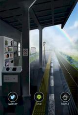 画像: ストーリーにほっこり♡ 優しい気持ちになれる脱出ゲームアプリ『雨宿りからの脱出』が梅雨時におすすめ!