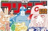 画像1: 話題の「挑発ポスター」について、千葉ロッテマリーンズに取材した。 2017挑発ポスターは「漫画」風 千葉ロッテマリーンズは5月30日、恒例の「交流戦挑発ポスター」を公開した。今年のポスターは「漫画」風。 共通ポスターと、対阪神、対広島、対中日、対ヤクルト、対横浜DeNA、対巨人の計7枚を掲出。 合わせて、「挑発ポスターTシャツ」と「挑発ポスターキーホルダー」も緊急発売した。 ネット上で「今年も攻めてきた」と話題に ロッテは毎年、挑発ポスターを作成しており、すっかり交流戦の名物となっている。 昨年はロボットがテーマで、2015年はプロレス、2014年はマスコットキャラの「マー君」が他球団を挑発するコメントのポスターを公開し、毎年話題に [...] irorio.jp