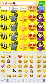画像: iPhoneの絵文字パターン壁紙が作れるアプリ「Emoji Wallpaper」が超かわいい♡