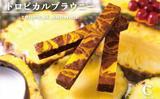 画像: 日本初ブラウニー専門店コートクールに夏季限定で登場した「トロピカル生ブラウニー」が気になる♪