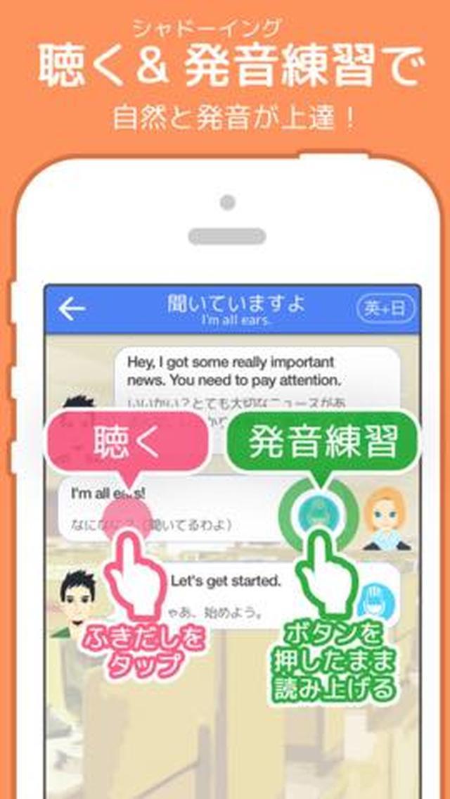 画像: 【今日の無料アプリ】240円→無料♪恋愛日記など恋人達のためのアプリ「Loving U」他、2本を紹介!