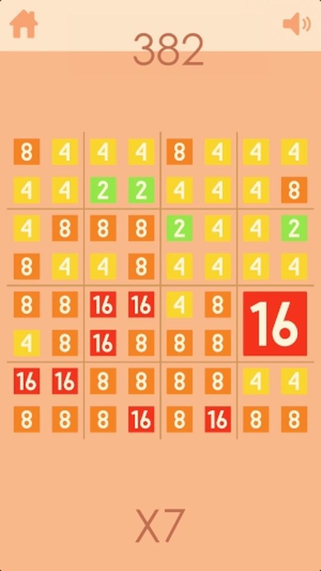 画像: 計算パズルっぽいけど、実はかなりハードな反射神経アクションゲームアプリ『Make It Less』