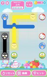 画像: サンリオキャラ好きに嬉しいアプリ♩ コネクトパズルゲーム『ハローキティ フローパズル』