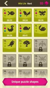 画像: 【今日の無料アプリ】240円→無料♪今週のAppなイケてるゲームアプリ!「Beat Stomper」他、2本を紹介!