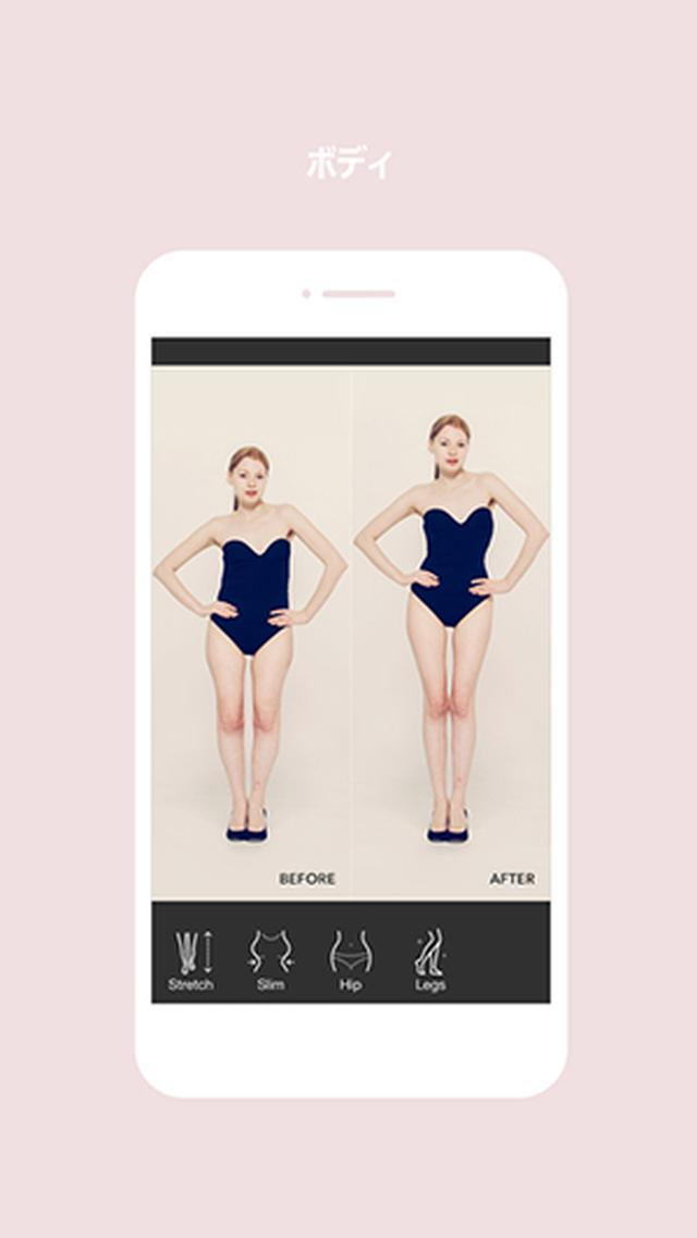 """画像: 今週SNSで流行っていたiPhoneアプリまとめ!韓国で流行りの""""顔だけ大きい""""加工ができるアプリもチェック☆"""