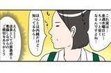 画像1: 薬局で出会った可愛らしい店員さんの様子を描いたマンガに注目が集まっています。 薬局で出会った店員さんのマンガ このマンガを投稿しているのは、イラストレーターのカマタミワ(@kamatamiwa)さん。 何か言いたげな薬局の店員さんの話 https://t.co/Eq797nQBsY pic.twitter.com/0uu8Zn9chc — カマタミワ@一人暮らし本発売中! (@kamatamiwa) 2017年6月13日 カマタさんは「何か言いたげな薬局の店員さんの話」というタイトルのマンガをTwitterに公開しました。 ある日、薬局を訪れたカマタさんは店員さんに「胃腸がもたれやすくて...痛くはないんですが」と伝えたそうです。 すると [...] irorio.jp