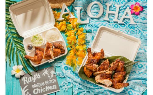 画像: ハワイで大人気の「フリフリチキン」が日本初上陸☆この夏、由比ガ浜のビーチハウスにオープン!