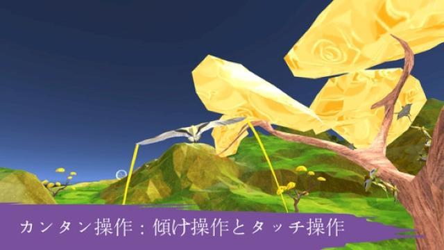 画像: 美しい世界を飛んでリラックス♩癒し系フライトアドベンチャーゲームアプリ『Soar: Tree of Life』