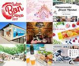 画像: 今週末のおすすめ東京イベント10選(7月1日~2日)