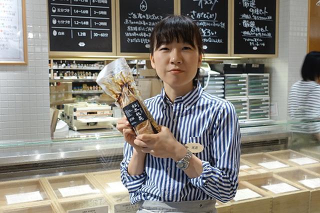 """画像1: 人生最後の食事は炊きたての白いごはんがいい...この世で最も愛する""""偏愛メシ""""を聞かれ、こう答える人は多いかもしれません。 そのとき、ごはんの傍らにはどんなおかずを添えたいですか? お米がつなぐ、しあわせ 銀座一丁目駅そばにある「AKOMEYA TOKYO(アコメヤ トウキョウ)」は、お米に焦点をあてたライフスタイルショップ。 同店では全国各地から厳選したさまざまな種類のお米をはじめ、食品、雑貨など、こだわりの商品を販売しています。 なかでも""""ごはんのおとも""""については、スタンダードから目からウロコの組み合わせまで、とにかく幅広い品揃えが話題となっています。 今回は目利きチームが厳選したラインナップのなかから、「AKOMEYA TOKY [...] irorio.jp"""