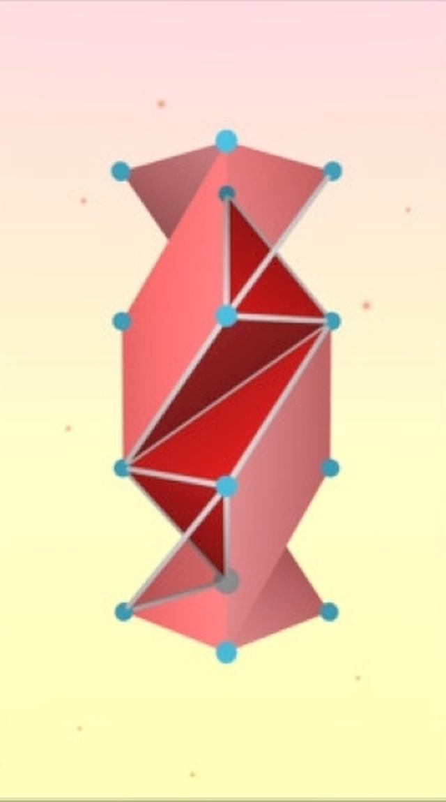 画像: 遊びながら空間把握能力が鍛えられる幾何学パズルアプリ『Figura – Geometric Puzzle』