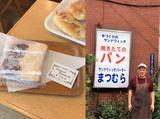 画像1: 大正10年創業で、今年で96年目を迎える「サンドウィッチパーラーまつむら」。 現在4代目の店主の松村実さんに長くお店が続く理由を聞いてきました。 東京の下町に潜むパン屋さん 東京都中央区日本橋人形町にある「サンドウィッチパーラーまつむら」。 日本にまだパンが一般的ではなかった大正時代から営業を続ける、超老舗のパン屋さんです。 イートインコーナーもあり、焼き立ての美味しいパンが食べられることから、喫茶店としても愛されています。 美味しいパンを求めに来る人も、ゆっくりとした時間を過ごしたい人にもおすすめな場所でした。 約100年間愛され続ける理由1 お店の2階にあるパン工場では、朝の4時からパンを作りが始まります。 6時ごろからパンを焼 [...] irorio.jp
