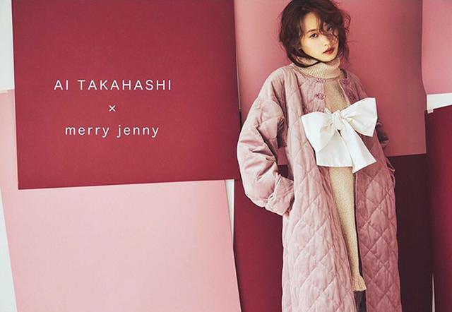 画像: merry jenny×高橋愛のコラボアイテムが登場!ブランド5周年記念の夢のコラボに釘付けの予感♡