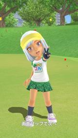 画像: 国民的ゴルフゲームのモバイル版アプリがついにリリース!『みんゴル』が遊びやすくて楽しい♩
