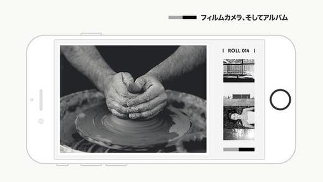画像: 【今日の無料アプリ】240円→無料♪GIF画像をまとめて管理!「Giflay」他、2本を紹介!
