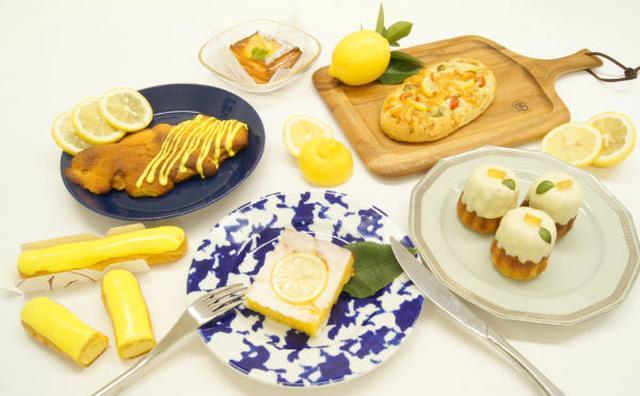 画像: メゾンカイザー初の「フルーツシリーズ」が誕生!第1弾は甘酸っぱいレモンがテーマ☆