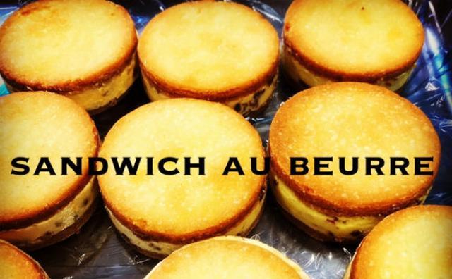 画像: 日本初上陸!フランス発・チーズケーキ&バターサンド専門店「ベイユヴェール」が麻布十番にオープン