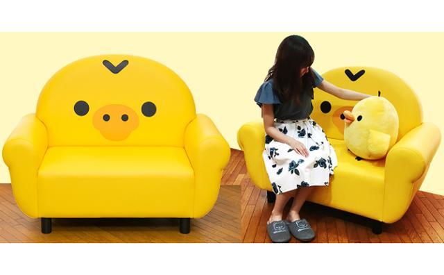 画像: お部屋の中でも癒されたい♡リラックマの人気キャラ「キイロイトリ」がソファになった!