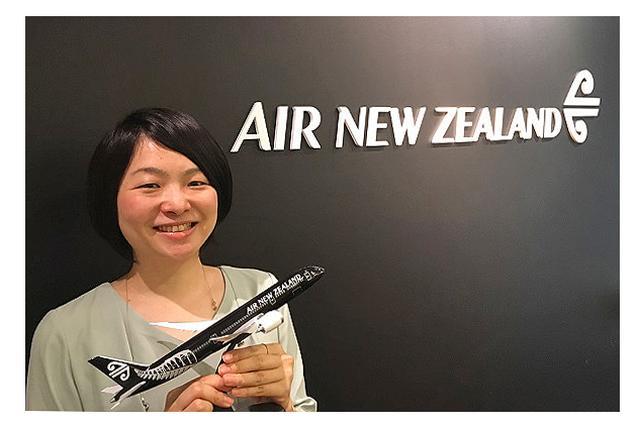 画像1: 航空会社を評価する「エアライン・レイティングス・ドットコム(AirlineRatings.com)」が毎年発表しているランキングで、4年連続の首位に輝いているのがニュージーランド航空だ。 ちなみに、日本の航空会社では、全日空(ANA)がランキングの常連。最新ランキングでも8位に入っている。 コストパフォーマンスやイノベーティブな機内環境、安全性、スタッフのモチベーションなどが評価されているニュージーランド航空。 AB-ROAD「エアライン満足度調査2017」でも、総合満足度3位に入るなど、日本国内でも高い評価を受けている。 ▼AB-ROAD「エアライン満足度調査2017」部門別満足度ランキング 《総合ランキング》 1位:日本航空(前 [...] irorio.jp