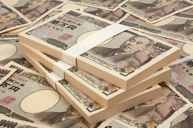 画像1: 外務大臣が国際協力に「10億ドル」規模の支出を行う考えを表明し、物議を醸している。 2018年までに約1130億円の支援 朝日新聞や日本経済新聞などによると、岸田文雄外務大臣は日本時間の18日未明、ニューヨークの国連本部で開かれた「持続可能な開発目標(SDGs)」の達成に向けた会合で、教育や保健、防災などの分野を中心に2018年度までに約10億ドル(約1130億円)規模の支援を実施する考えを表明した。 【岸田外務大臣とグテーレス国連事務総長との会談】 ハイレベル政治フォーラム会合出席のためニューヨークを訪問中の岸田外務大臣は,17日,グテーレス国連事務総長と会談を行いました。 https://t.co/LMvcuVQ8d4 pic.t [...] irorio.jp